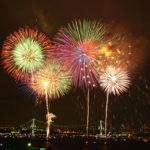 豪華1.5尺玉が花開く!東京湾大華火祭2014情報のツボ!
