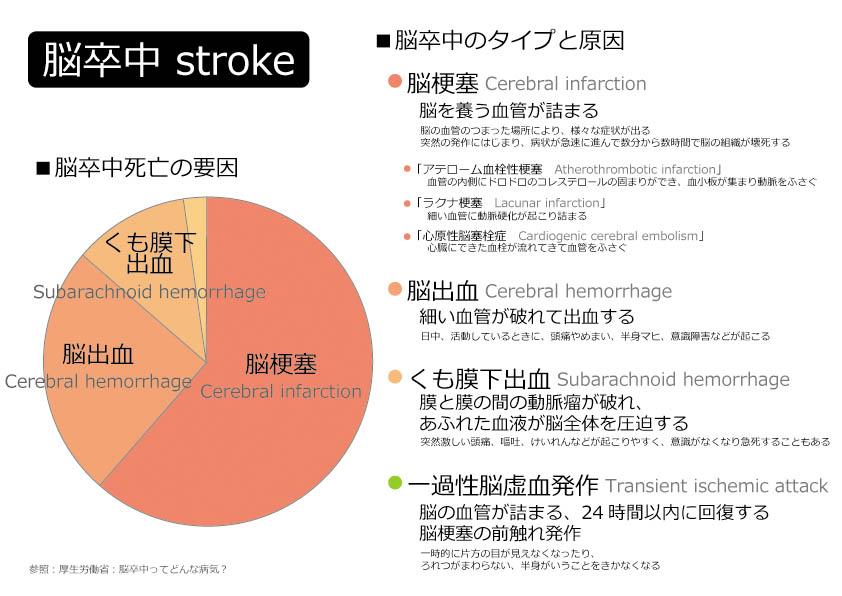 image0133_01