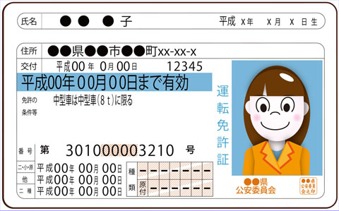 image0139_04