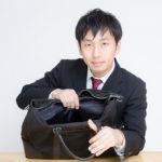 ビジネスマンの身だしなみ!素敵なビジネスバッグの選び方